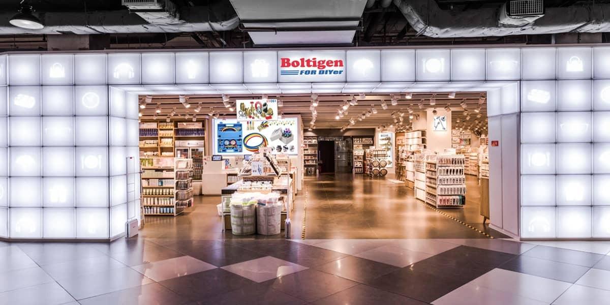 Boltigen banner hardware online shop